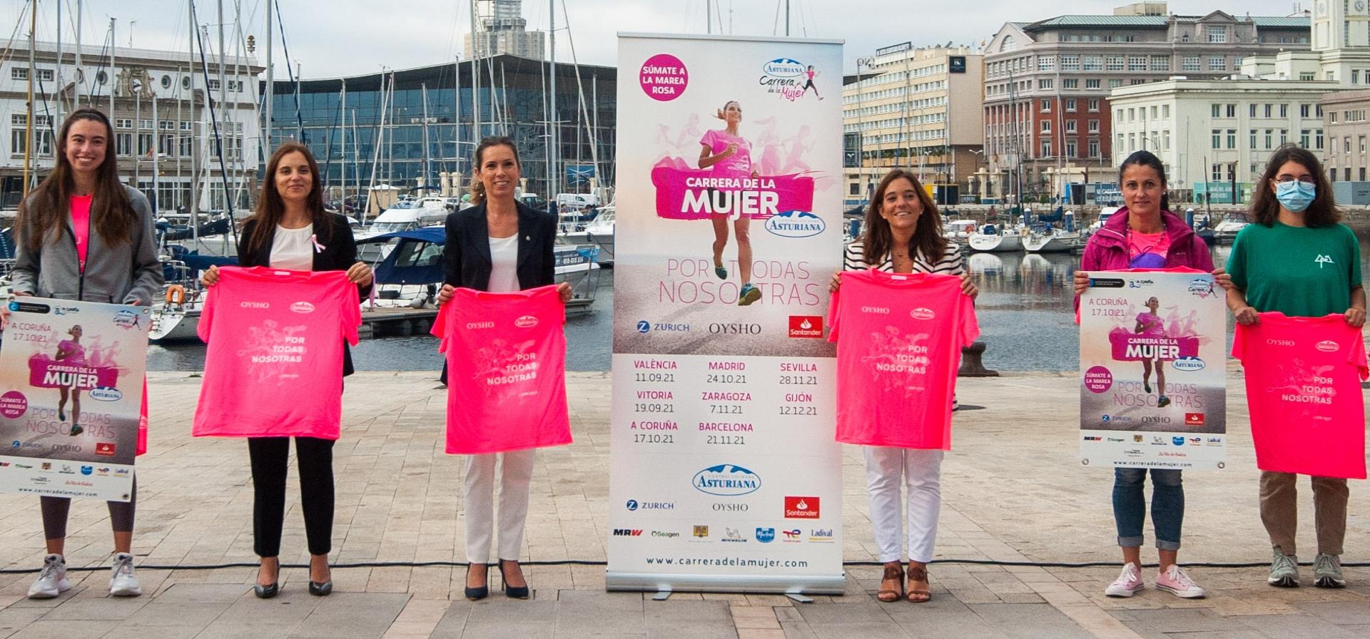 A Coruña presenta su CM
